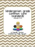 Kindergarten Common Core Standards User-Friendly