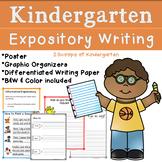 Kindergarten Expository Writing (Common Core Aligned) How