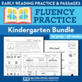 Kindergarten Fluency Homework