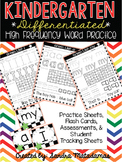 Kindergarten High Frequency Words: Printables, Flash Cards