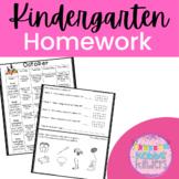 Kindergarten Homework for the Year