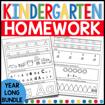 kindergarten homework, homewrok for kindergarten