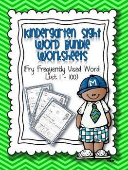 Kindergarten Sight Words {1-100 Fry List} RF.K.3c