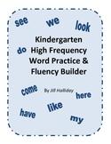 Kindergarten Sight Word Fluency Practice