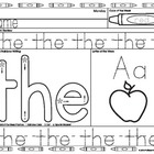 Kindergarten Sight Word Worksheet - the