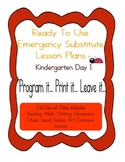 Kindergarten No Prep Editable Substitute, Emergency Lesson