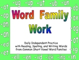Kindergarten Word Families Independent Work