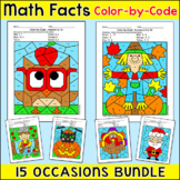 End of the Year Activities: Addition, Subtraction, Multipl
