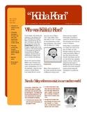 """Kubla Khan"" by Samuel Taylor Coleridge Study Guide"