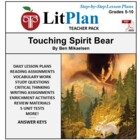 LitPlan Touching Spirit Bear - Lesson Plans, Activities, Q