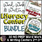 Literacy Center Bundle Pack - Print and Go Word Work and W