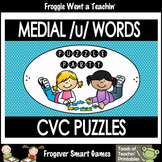"Literacy Center--Medial /u/ Words CVC Puzzles ""Puzzle Party"""