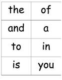 Kindergarten Fry Sight Words (1-25)