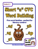 "Literacy Center Word Building with Short ""a"" CVC Word Families"