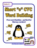 "Literacy Center Word Building with Short ""e"" CVC Word Families"
