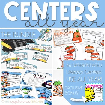 Literacy Centers for All Year