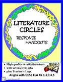 Literature Circle: Student Response Sheets - Common Core Aligned