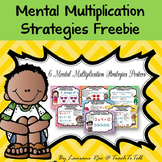 MULTIPLICATION STRATEGIES POSTERS FREEBIE