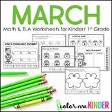 Cut & Paste March Printables for Kindergarten