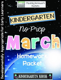 March NO PREP Homework Packet: Kindergarten