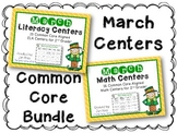 March Literacy & Math Centers Menu BUNDLE {Common Core Ali