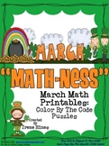 """March """"Math-ness"""" ~ March Math Printables Color By The Cod"""