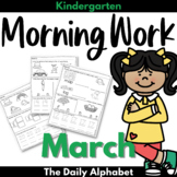Kindergarten Morning Work March