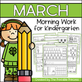 March Morning Work for Kindergarten {Common Core Aligned}