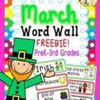 March Word Wall {Freebie!}