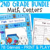 Math Center Games for Second Grade - Growing Bundle