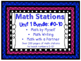 Daily 3 Math Centers BUNDLE - Unit 1: #0-10