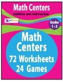 Math Centers Bundle--Addition and Subtraction--NO PREP!