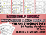 Math Daily Review Worksheet Bundle - 5th Grade SOL's - 30
