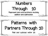 Math Expressions - Grade 1 FOCAL WALL ..Big Ideas & Vocabulary
