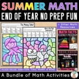 Math Facts - Addition & Subtraction