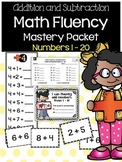 Math Fluency Mastery Packet {Addition and Subtraction to 20}