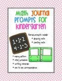 Math Journal Prompts for Kindergarten