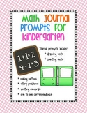 Math Journal Prompts for Kindergarten
