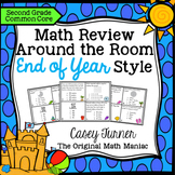 Math Review Around the Room End of Year Style: Second Grad