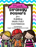Math Strategy Posters - Strategy Posters for Building Math