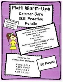 Math Warm-Ups - Common Core Skill Practice Bundle