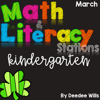 Math and Literacy Stations for March