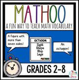 Math Vocabulary Game