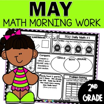 May Daily Math (2nd Grade) - Use for morning, homework or independent work