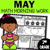 May Daily Math (2nd Grade) - Use for morning, homework or