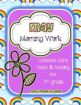 May Morning Work -- 1st Grade