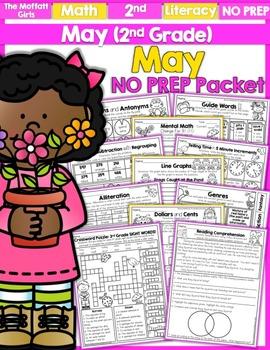 May NO PREP Math and Literacy (2nd Grade)