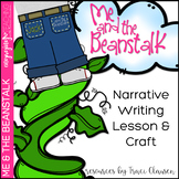 Writing - Narrative - Me and the Beanstalk