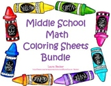 Common Core Middle School Math Coloring Sheets Bundle