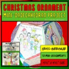 Christmas Tree Ornament {Mini-Dodecahedron Project}